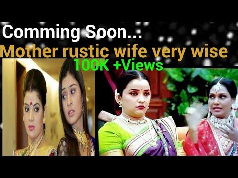 Funny Marathi Lagna  Varat ॥नाच पहाना करुन॥ video