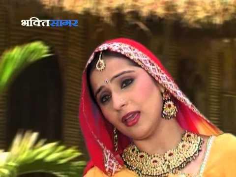 Udho Mann Na Bhae...- Sarita Joshi video