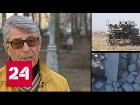 Александр Горьков: умные американские ракеты нарвались на интеллект 1960-х годов - Россия 24
