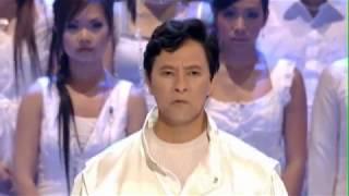 Anh Không Chết Đâu Anh   Hợp Ca   Nhạc sĩ: Trần Thiện Thanh   Asia 50