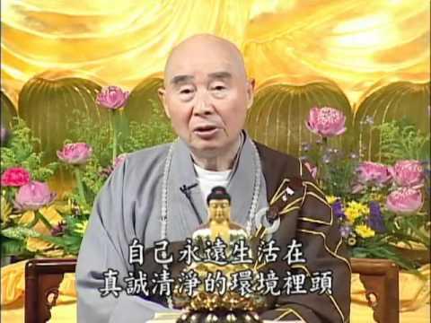 Thập Phương Phật Tán