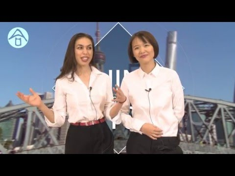 China Business 101 looks at Shanghai, China's financial capital