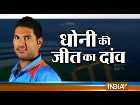 Cricket Ki Baat: Yuvraj Singh Comes Back to Team India for Australia Tour?
