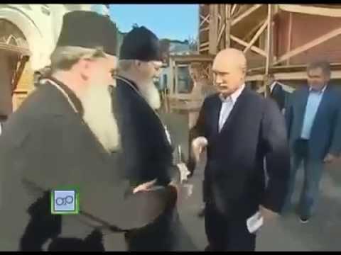Путин жжет. Чуть не ударил батюшку