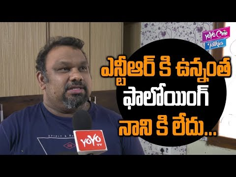 Kathi Mahesh Shocking Comments On Nani And NTR | Big Boss 2 Telugu | Tollywood | YOYO Cine Talkies