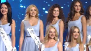 Мисс Россия 2016: Финал конкурса - Miss Russia 2016: Final