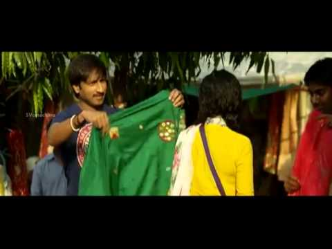 Sahasam Song Trailer HD - Oh Kanu Papa Song - Gopichand Taapsee...