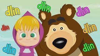 Questo l'Occhio Bello - Canzoni per bambini e bimbi piccoli di Dolci Melodie