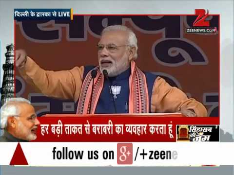 Delhi polls: It is time for serious, responsible government in Delhi, says PM Modi at Dwarka rally