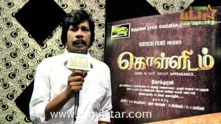 EM Jabarla At Kollidam Movie Audio Launch