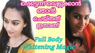 Skin Whitening Magical Remedy ||Malayali Makeover