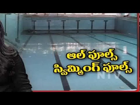 Special Report on Swimming Pools in Hyderabad | Focus | NTV