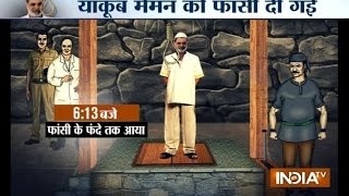 How Yakub Memon was Hanged (In Graphics) - India TV