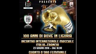 Guanto D'Oro Femminile 2016 Trofeo Barigelli Sanremo 24-26/06 SEMIFINALI