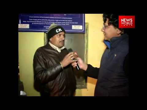 Revised Rates Concerning Environment Are Not Regularised At Apsara Border, Delhi