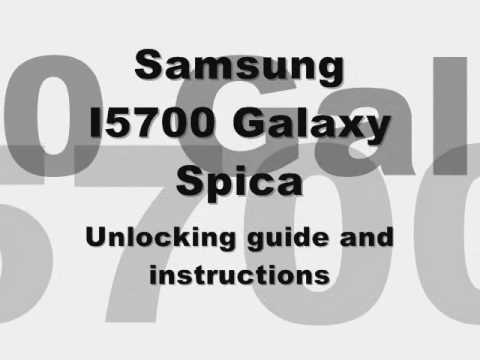 UNLOCK SAMSUNG GALAXY SPICA I5700 & I5700L - How to Unlock Galaxy Spice by Unlock Code