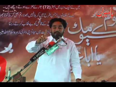 Zakir Waseem Abbas Baloch (28th March 2013) (shahadat Bibi Sakina S.a) Dhool Ranjha Mandi Bahauddin video