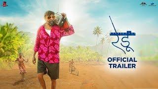 Redu Official Trailer | Landmarc Films | Marathi Movie | 18 May