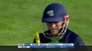 Imad wasim almost got hatric 5 wickets vs Ireland