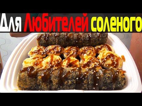 Джинджер Уфа доставка суши роллов ginger отзывы от Vilimas TV