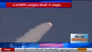 ISRO Gets Ready To Launch GSAT 17|French Guiana|Today|Mahaa News