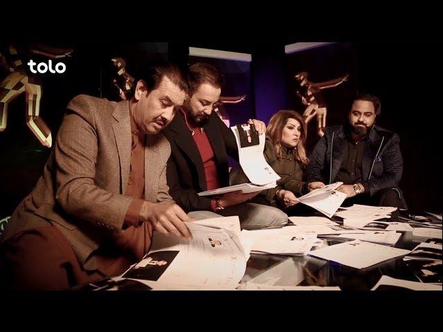 فصل سیزدهم ستاره افغان - 24 بهترین - امشب / Afghan Star S13 - Top 24 - Tonight