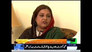 Halwa Puri - Sultan Rahi Family - Neo Tv