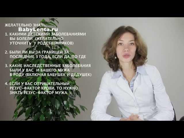 5 неделя беременности: выделения, ощущения, симптомы, что происходит, боли в животе