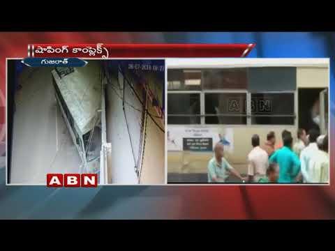 Bus rams into roadside shop | Gujarat