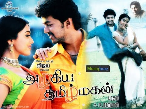 Azhagiya Tamil Magan Superhit Movie || Vijay, Shriyasaran, Namitha || Full Malayalam Movie video