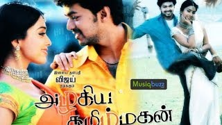 House Full - Azhagiya Tamil Magan 2007: Full Malayalam Movie