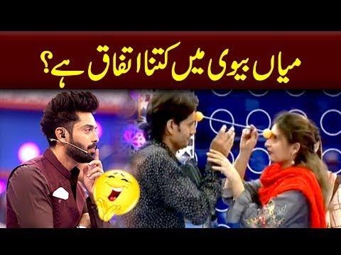 Dekhte Hain Miyan Biwi Mein Kitna Ittefaq Hai [Funny Clip] | latest pakistani dramas