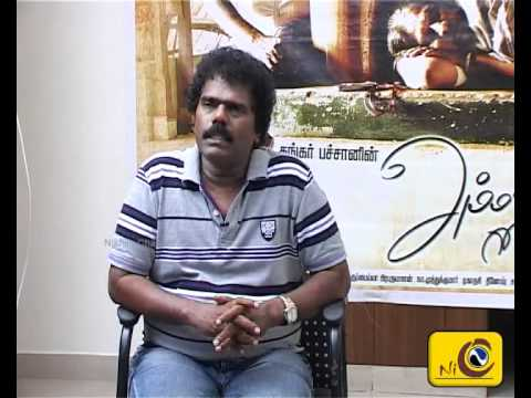 Thangar Bachan's Ammavin Kaippesi (Interview)
