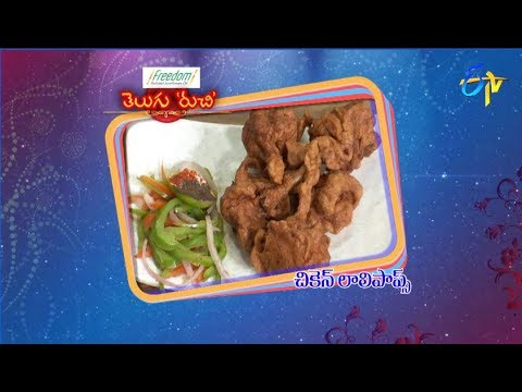 Chicken Lollipops | Telugu Ruchi | 22nd October 2018 | ETV Telugu