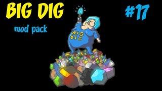 BIG DIG modpack| Super Power Meaty #17