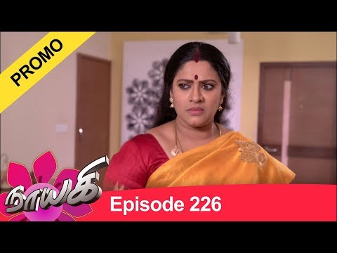 Naayagi Promo This Week 12-11-2018 To 17-11-2018 Sun Tv Serial Promo Online