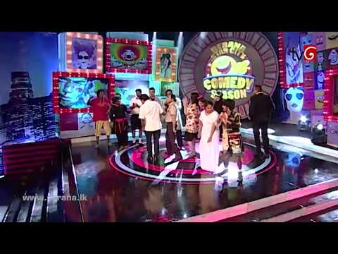Derana Star City Comedy Season | Episode 01 - Group Song