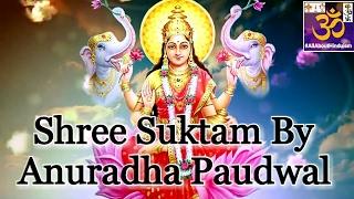 Shree Suktam By Anuradha Paudwal