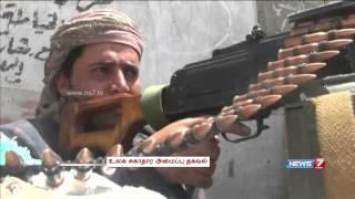 Saudi-led airstrikes in Yemen continues