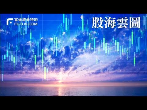 17年06月02日 股海Cloud Atlas(第1節) 環球股市呈強,港股慎防高處不勝寒 。