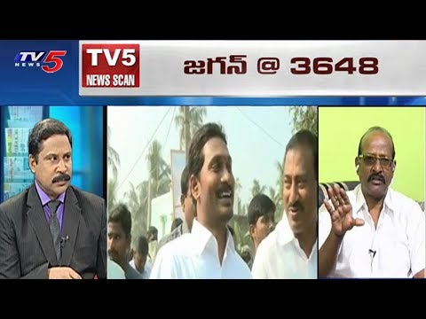 పాదయాత్రతో ప్రజలకు దగ్గరయ్యాడా? | #YSJagan Padayatra | News Scan Debate With Vijay | TV5News