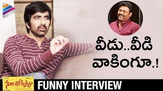 Ravi Teja Makes FUN of Comedian Praveen | Nela Ticket Movie Interview | Malvika Sharma | Ali