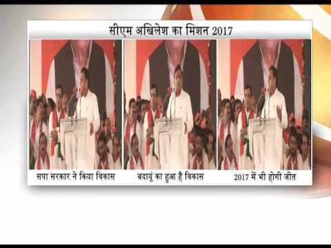 CM Akhilesh targets central government on development issues