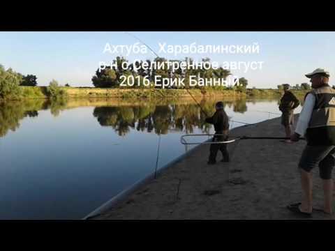 рыбалка апрель 2016 ютуб