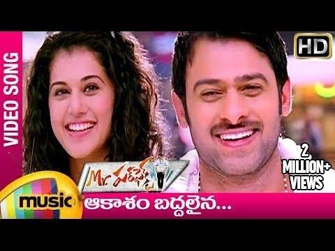 Aakasam Baddalaina Full Video Song | Mr Perfect Movie | Prabhas | Kajal | Mango Music