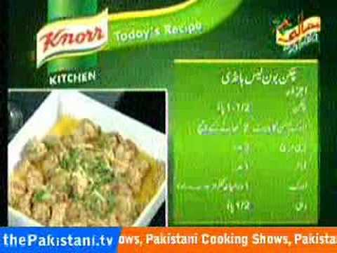 Boneless Chicken Handi by Chef Zakir - Quick Recipe