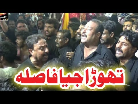 Thora Jiya Fasila || Chakwal party ( Ustad Haideri) || 17 saffar 2018 || Chakwal