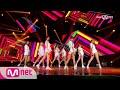 [Weki Meki - I don't like your Girlfriend] KPOP TV Show   M COUNTDOWN 170817 EP.537