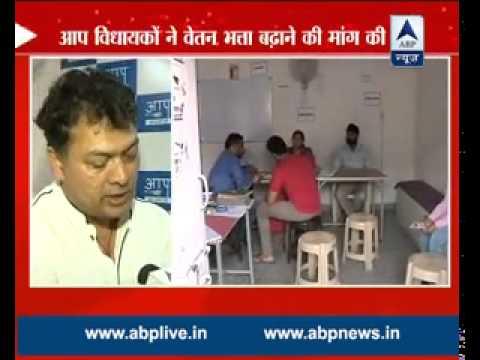 AAP MLAs demand higher salary