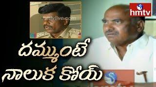 దమ్ముంటే నా నాలుక కోయాలి..! JC Diwakar Challenge to Police Official Gorantla Madhav   hmtv